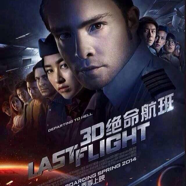 Avatar 2 2014 Movie: Imersion3D